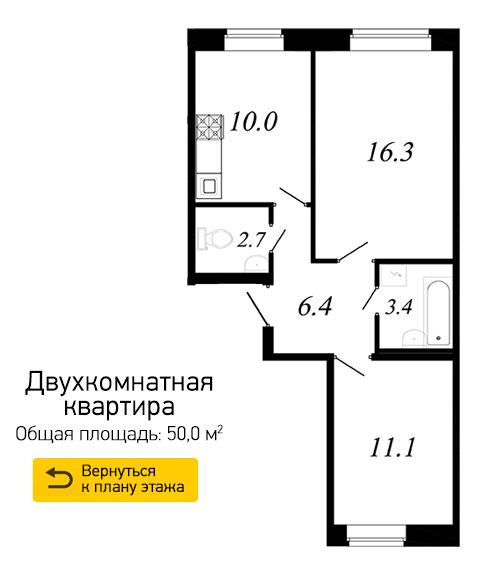 Строительная компания «Козерог» Кириши - телефон